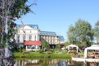 "Отель ""Vnukovo Village Park Hotel and Spa"""
